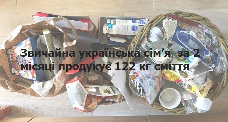 IMG_0917-768x576