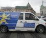 Мобільний бус Української галицької партії